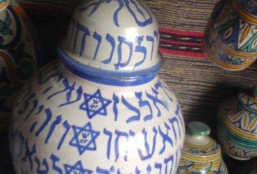 Jewish Cultural Historical Tour